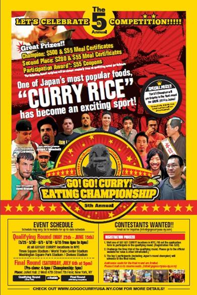 Go Go Curry Competition