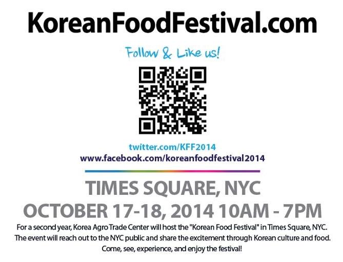 KFF2014 Korean Food Festival